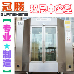 Wholesale Roast duck furnace gas duck furnace chicken furnace chick roast machine duck box double layer glass formula