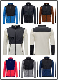 High Quality 2016 New Men's Fleece Jacket Fashion Fleece Winter Jacket Windproof Slim Coats Outdoor SoftShell Down Sportswear Men Jackets