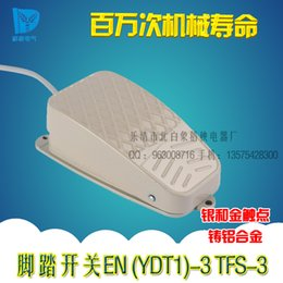 Wholesale EN YDT1 TFS Foot switch switch foot switch Aluminum Alloy foot switch