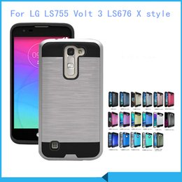 Wholesale For LG X style tribute HD V20 For LG LS755 Volt LS676 K7 tribute K10 Armor Hybrid Brushed Case Cover