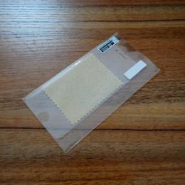 Pantallas digitales en venta-Para el iphone 7 Plus Protector de pantalla mate antideslumbrante de la huella digital de PET protector de la pantalla de cine 5.5 pulgadas