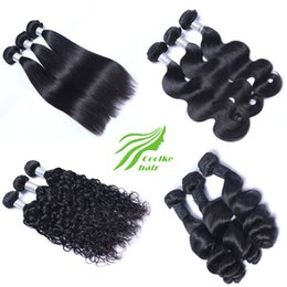 Unprocessed Brazilian Human Hair 3 Bundles Brazilian Hair Extensions Human Hair Weave Natural Color Body Wave Straight Loose Wave Curly