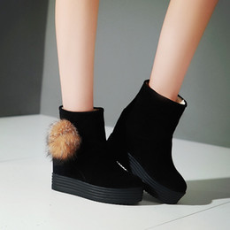Increase the height inside shoes The boots in winter season Date, leisure is special Quality assurance Exempt postage