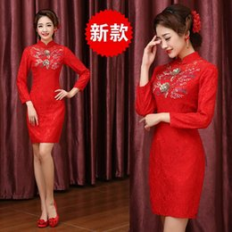 Cheongsam cheongsam cheongsam bride Red short sleeved red wedding dress lace short new dress