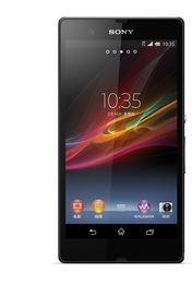 Wholesale Original Unlocked Sony Xperia Z C6603 Sony L36h GB Quad core GSM WIFI GPS MP Refurbished Mobile Phone