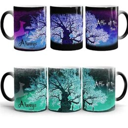 Wholesale New harry potter magic mug after all this time color changing mugs for your best friends and kids gifts