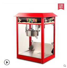 Wholesale Popcorn Makers Automatic commercial puffed pan electric popcorn machine snacks equipment Heightening the fuselage