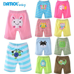 pure cotton baby short pants for hot summer