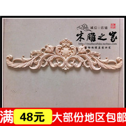 Wholesale Dongyang woodcarving flower applique patch special offer European wood door flower bed flower wood furniture cabinet