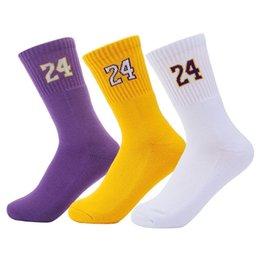 Wholesale Tidal current basketball star socks super absorbent breathable cotton compressed solid sports socks forever KB