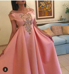 Coral Prom Dresses 2016 Off the shoulder Sequins Appliqued Empire Waist Pleated Floor Length Evening Gowns
