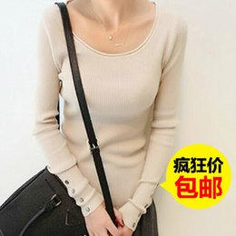 Wholesale Qiu dong is cultivate one s morality round collar backing turtleneck render unlined upper garment unlined upper garment pullovers