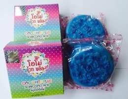 Wholesale New Hot OMO White Plus Acid Blue Soap Speed Whitening Soap fast clear the black spot hot item best price