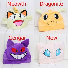 Wholesale 10pcs styles Anime Cartoon Poke Meowth Dragonite Gengar Mew Plush Hat Cosplay Hat Cap Warm Winter Hat