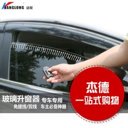 Wholesale car case for Honda window glass window lift to send the connection of the special lifting window for a window cleaner