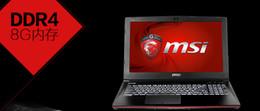 Hot Sales MSI   MSI GE72 6QF-073XCN this game GE72 new large-screen 17.3-inch MSI GTX970 i7 6700HQ + DDR4 2133 8G + GTX970M 3G