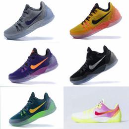 Wholesale summer high quality Zoom Kobe Venomenon EP V Dream Yellow Mens Basketball Shoes Original Quality Kobe For Men Sneakers Sports Shoes