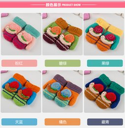 Wholesale 2016 new color cute cartoon baby wool knitted snail double warm cold thick gloves in children