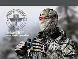 Camouflage Army Cycling Motorcycle Cap Balaclava Hats Full Face Mask Airsoft Hunting Outdoor Wargames Paintball Sports Protect cycling mask