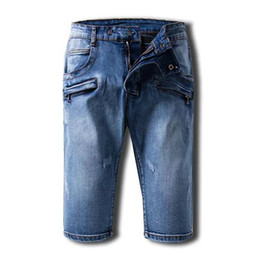 Cheap Silver Jeans Shorts | Free Shipping Silver Jeans Shorts