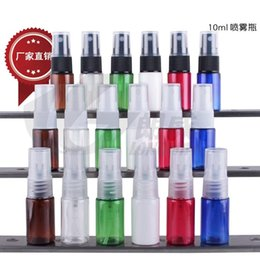 10ml PET bottle convenient to carry Small Plastic Spray Bottles Perfume Bottle Water Spray Bottle Perfume Spray Bottle Cosmetic Containers