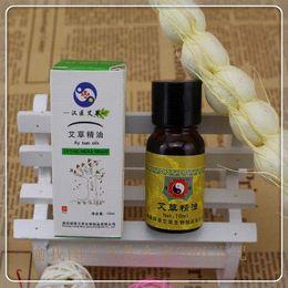 Wholesale 10ml Skincare Woman folium artemisiae argyi essential oil