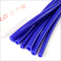 Wholesale Universal Blue Samco Style M Super Vacuum Silicone Hose Tube Silicone Pipe Air Intake Pipe Silicone material