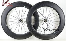Wholesale E nve Full carbon bike wheelset mm clincher tubular C road bike wheel wider U shape rim