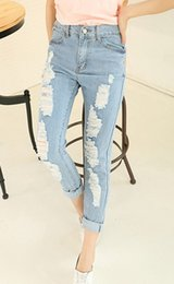 women world fashion jeans spring autumn hole overall washed rigged vintage pants blue loose hotsale S M L XL woman