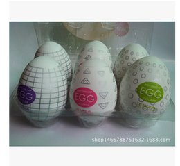 Wholesale TENGA EGG Masturbators Pocket pussys Adult Sex Toys Styles Japan Male Egg Onacup Silicone Sex Doll with Lubricant Discreet