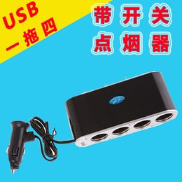 A four car charger car cigarette lighter car charger with a four USB blue band independent switch socket