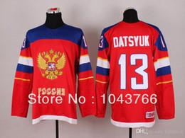 Descuento maillot olímpico rusia Olímpico Pavel Datsyuk Rusia Jersey Sochi Equipo Rusia Hockey Jersey Ruso 13 Pavel Datsyuk Olympic Jersey