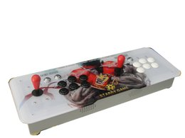 Wholesale 2016 Starry Dragon new home arcade upgrade edition American rocker the latest global exclusive sale equipment mm acrylic