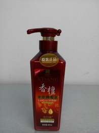 Wholesale F NEW S DANE Shampoo Hydrating Repair Hair Membrane Hair Care Hair Conditioner Rehabilitation nursing essential Deionized water