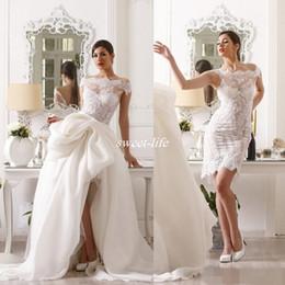 Maison Roula 2020 Short Boho Beach Wedding Dresses Off Shoulder Full Lace Bride Gowns with Detachable Train Vintage Bridal Dress