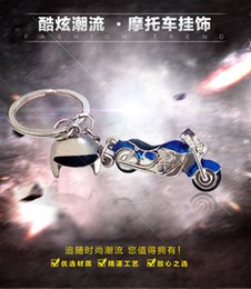 Wholesale The new blue classic motorcycle key ring pendant affordable fine gifts can be customized LOGO
