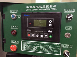 Wholesale one set auto parts marine boat diesel engine generator controller diesel engine generator control panel whole sale more cheap