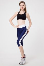 2016 New Europe's most beautiful dance yoga pants stretch pants