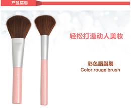 Wholesale Dust Powder Brushes Flocking Remover Cleaner Concealer Foundation Makeup Cosmetic Brushes powder brush beauty Blush Tool WA0083