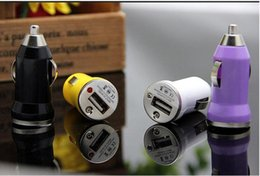 Wholesale Colorful Car Charger Best USB Mini Car Charger Cheap Output Voltage DC24V DC12V For Any Mobile Phone