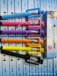 Z07-6S color one folder wire rod without Bluetooth self color clip with self bar wholesale line