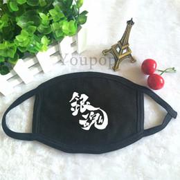 Wholesale-Wholesale KPOP Fan GINTAMA Logo Anime Antidust Cotton Mouth-muffle black Masques Face Mask P3352
