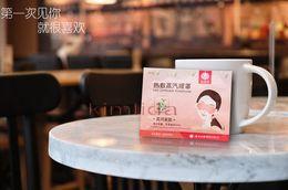 Wholesale new Self Heating Hot Steam eye mask Warming Warm Disposable Sleep Eye Mask eye spa eye massage
