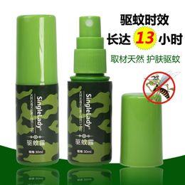 Green jungle adult children mosquito bites powerful water repellent spray mosquito repellent liquid water outdoor field