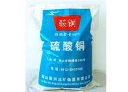 Wholesale Antong Copper sulfate pentahydrate sky blue crystal or power can soluble in water and diluted acetic the solution appears as weak acidity