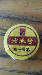 Wholesale Plain Pu Er Teacakes China Unique Hongcheng Hao Buddhism Plain Pu erh Tea Oriental Plain Puer Fermented Black Tea