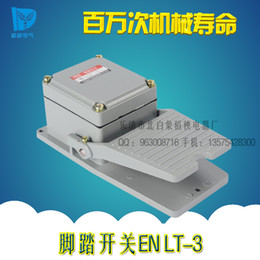 EN LT-3 Foot switch pedal switch foot switch with a silver core line opened and closed can be customized