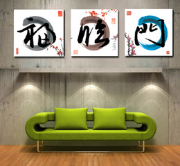 unframed free shipping 3 Pieces picture Canvas Prints chinese characters Red rose Cartoon flower Calla Lily Cherry stone Daisy Abstract