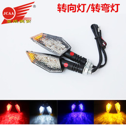 Motorcycle modified LED turn lights turn lights manufacturers wholesale car ride across the car decorative lights JCAA107 lights