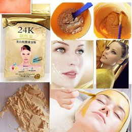 Wholesale 24K Gold Active Face Mask Brightening Powder Luxury Spa Anti Aging treatment Moisturizing Anti Aging Whitening